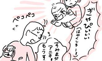 """キレやすい子は赤ちゃん期の対応が原因? ストレスに負けない子をつくる""""泣いたらあやす""""の重要性【パパだって育児したい!】"""